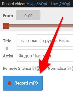 Как скачать музыку с YouTube в mp3