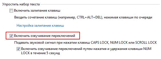 Как настроить клавишу Caps Lock под себя