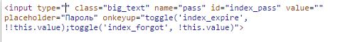 Правка HTML-структуры документа